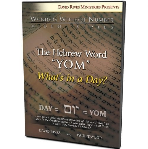 """The Hebrew Word """"YOM"""" - What's in a Day? DVD"""