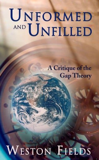 Unformed and Unfilled Book