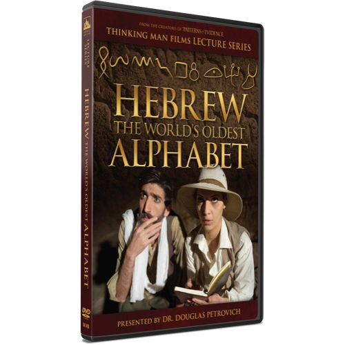 Hebrew The World's Oldest Alphabet Lecture DVD