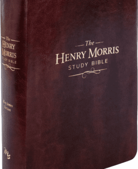 The Henry Morris Study Bible - Brown Imitation Leather Bound | MB
